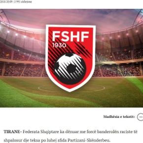 Η Αλβανική Ομοσπονδία Ποδοσφαίρου καταδικάζει το ρατσιστικό πανό στογήπεδο
