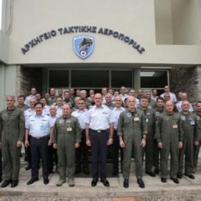 ΓΕΑ : Ενημέρωση των Διοικητών Μονάδων Αρχηγείου Τακτικής Αεροπορίας –ΦΩΤΟ