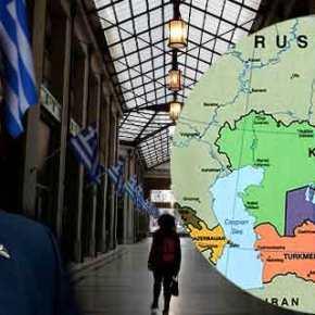 Έκθεση-σοκ: Κάτω από την Κιργιζία το επιχειρηματικό περιβάλλον στηνΕλλάδα