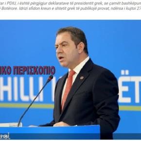 Ο πρόεδρος των Αλβανοτσάμηδων: 'Χρήσιμοι ηλίθιοι' οι επικεφαλής της αλβανικής κυβέρνησης… για δηλώσειςΠαυλόπουλου