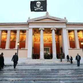 Φοιτητές εγκλώβισαν 30 καθηγητές σε αίθουσα του ΠανεπιστημίουΑθηνών