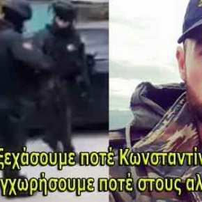 Αλβανός υπουργός: «Ο Κατσίφας ήταν ψευδοέλληνας – Ο ψευδοελληνισμός φταίει για την βία σταΒαλκάνια»!