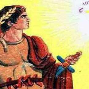 27 Οκτωβρίου 312 μ.Χ. – «Εν Τούτω Νίκα» («In hoc signovinces»)