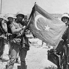 Η πρόκληση της Τουρκίας περί της δήθεν νομιμότητας τηςεισβολής