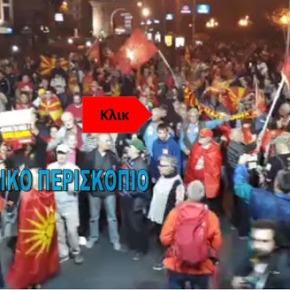 Βούλγαρος πολιτικός αναλυτής: Τι γιόρταζαν οι Σκοπιανοί στους δρόμους με τη σημαία τηςΒεργίνας;