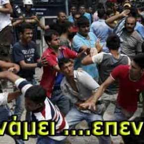 Αλλοδαποί προσπάθησαν να κάψουν ζωντανή μια γυναίκα στο hotspot της Θήβας: 4μαχαιρώθηκαν