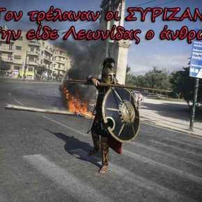 Επεισόδια: «Τρέλα» με τον… Λεωνίδα στους Στύλους του Ολυμπίου Διός![pics]