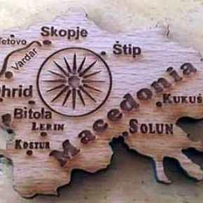 Αυτό το μαγνητάκι το δίνουν στα Σκόπια ενθύμιο στουςτουρίστες