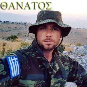 Πατέρας Κατσίφα: Ο Κωνσταντίνος, ήταν εμπνευσμένος από τους Έλληνες στρατιώτες του '40 – '41 που έπεσαν στην Ήπειρο(video)