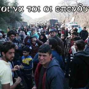 Τουρκικό σχέδιο αποσταθεροποίησης στον Έβρο: Εισήλθαν 200 μετανάστες σε μίαμέρα