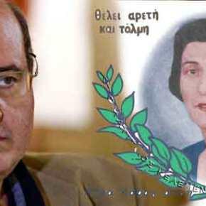 Απάντηση-ντροπή Ν.Φίλη για Μακεδονία και Λέλα Καραγιάννη – Να παραιτηθεί από βουλευτής!(βίντεο)