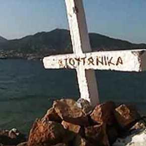 O Σταυρός στη θέση του! – Οι κάτοικοι της Μυτιλήνης τοποθέτησαν ξανά το σύμβολο τηςΟρθοδοξίας