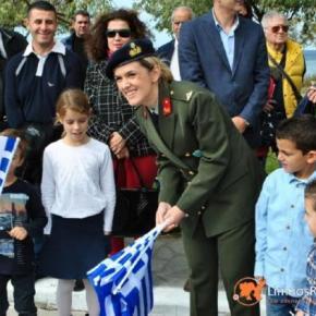 Παρέλαση στη Λήμνο: Το μήνυμα του Στρατού στηΜύρινα