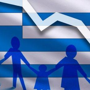 ΕΛΣΤΑΤ: Μειώνεται ο πληθυσμός, αυξήθηκαν οιγάμοι.