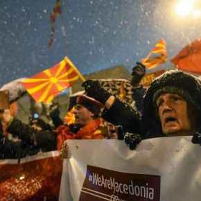 Στάζουν μίσος οι Σκοπιανοί κατά της Ελλάδας: «Θεία δίκη η πυρκαγιά στοΜάτι»