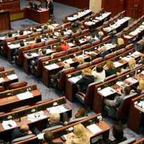 Σκόπια: Απειλούν, εξαγοράζουν αλλά ψήφους δεν βρίσκουν – Σε αδιέξοδο ο Ζ.Ζάεφ – Zωντανήμετάδοση
