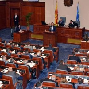 «Τρίτη και φαρμακερή» για τις εξελίξεις στηνΠΓΔΜ