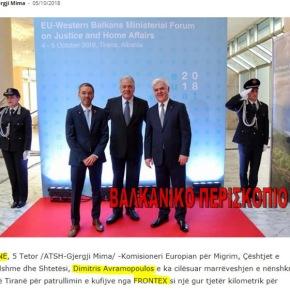 Ο Frontex στην Αλβανία, Αβραμόπουλος: Ορόσημο για τη διαχείριση τωνσυνόρων