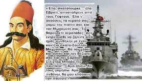 Ευθεία απειλή πολέμου από Ερντογάν: «Λαμβάνουμε μέτρα, θα απαντήσουμε δυναμικά κατά τωνΕλλήνων»