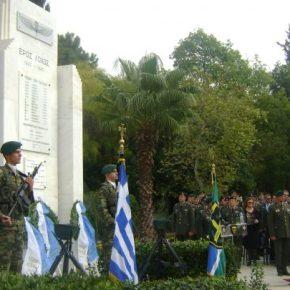 Μνημόσυνο Ιερού Λόχου και απονομή πράσινου μπερέ στον δισέγγονο του ΣτρατηγούΤσιγάντε
