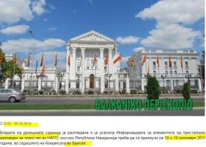 Τα Σκόπια ξεκινούν διαπραγματεύσεις προσχώρησης στοΝΑΤΟ