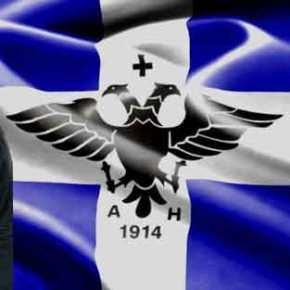Ο Μητροπολίτης Κονίτσης ζήτησε την ένωση της Βορείου Ηπείρου με τηνΕλλάδα