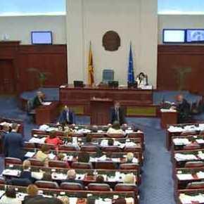 ΕΚΤΑΚΤΟ – Σκόπια: Τέλος η Συμφωνία των Πρεσπών (για τηνώρα…)