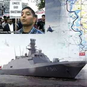 ΑΠΟΚΛΕΙΣΤΙΚΟ- Πρωτοφανής πρόκληση της Αγκύρας: Ασκήσεις μάχης με τους Πακιστανούς στα ανοιχτά τηςΡόδου