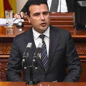 ΠΓΔΜ: Με «80» στην πρώτη ψηφοφορία για τη συνταγματικήαναθεώρηση