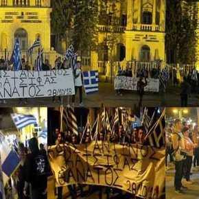 Στην Κύπρο τίμησαν την μνήμη του ΚωνσταντίνουΚατσίφα