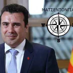 Ζάεφ: Δεν αντικαθίσταται το «Μακεδονία» σε όλα τα άρθρα τουΣυντάγματος