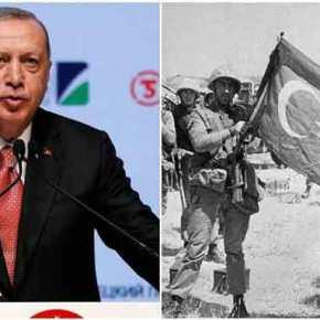 """Τουρκική Πρόκληση: Απειλούν με Νέο Αττίλα. """"Θα κάνουμε νέα απόβαση στηνΚύπρο"""""""