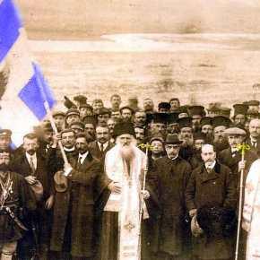 Πως η Βόρεια Ήπειρος παραχωρήθηκε στην Αλβανία με αντάλλαγμα τα νησιά τουΑιγαίου.