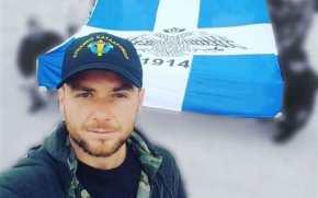 Απίστευτη πρόκληση των Αλβανών: Δικογραφία σε βάρος του δολοφονηθέντος ΚωνσταντίνουΚατσίφα.