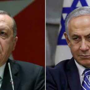 Το Ισραήλ «πνίγει» το καθεστώς Ερντογάν: Δεν θα διορίσει νέο πρεσβευτή στηνΤουρκία