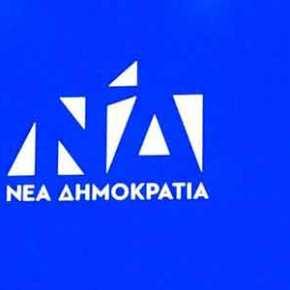 ΝΔ: Τα Σκόπια ενσωματώνουν στο Σύνταγμα τη δήθεν μακεδονική εθνότητα και γλώσσα και ο Καμμένος «κόβειβόλτες»