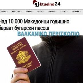 Πάνω από 10 χιλιάδες Σκοπιανοί ετησίως αναζητούν βουλγαρικόδιαβατήριο