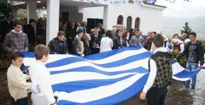 «Persona non grata» για τα Τίρανα 52 Έλληνες.