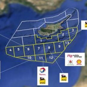 Κύπρος: Μετά το οικόπεδο «10» παίρνει σειρά και το «7» με ENI και TOTAL να ετοιμάζουν τα τρυπάνιατους