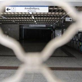Σε απεργιακό κλοιό η χώρα.Χωρίς μετρό, ηλεκτρικό, τρόλεϊ και τραμ η Αθήνα.