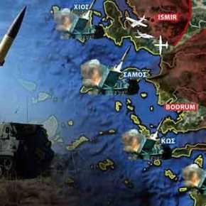 ΑΠΟΚΛΕΙΣΤΙΚΟ: Ανάπτυξη πυραύλων ATACMS MGM-104A Block I στα νησιά του Αν. Αιγαίου για να κοπεί ο «αέρας» τηςΑγκυρας
