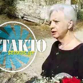 ΒΟΥΛΙΑΡΑΤΕΣ: Θέλουν να θάψουν τον Κωνσταντίνο Μέσα σε Φυλακή…!!!