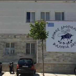 Αλβανία: Η Εισαγγελία ζητά εξηγήσεις για τα έξοδα κηδείας του Κ. Κατσίφα από το δήμοΔρόπολης!