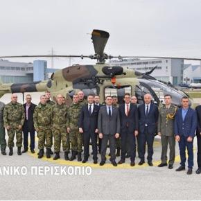 Η Σερβία στα νέα ελικόπτερα Airbus θα τοποθετήσει σερβικόοπλισμό