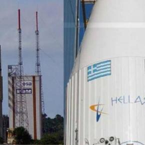 Τον Ιανουάριο η εκτόξευση του Hellas Sat4