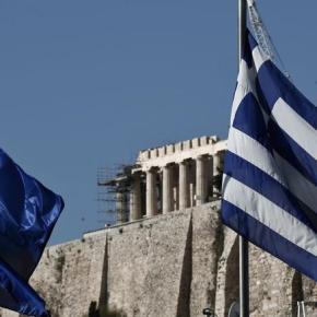 Η ακτινογραφία του ελληνικού χρέους: Πού χρωστάμε… 356δισ.