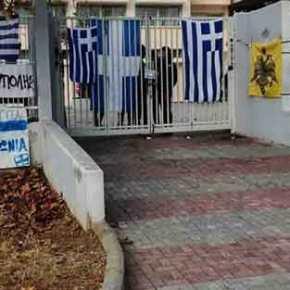 Πατριωτικό «τσουνάμι» καταλήψεων σαρώνει την χώρα: Οι μαθητές στις επάλξεις για την υπεράσπιση τηςΜακεδονίας