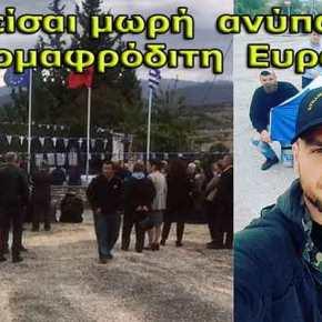 «Παιχνίδια» με τη σορό του Κατσίφα από τους Αλβανούς: Αρνούνται την παράδοση στην οικογένειάτου
