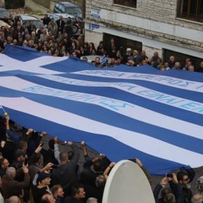 Έντι Ράμα: Έτοιμος ο Αλβανός για απαγόρευση μετακινήσεων για τους Έλληνες της ΒορείουΗπείρου