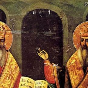 Οι Σκοπιανοί και οι Βούλγαροι βρήκαν λύση για τους Κύριλλο καιΜεθόδιο;